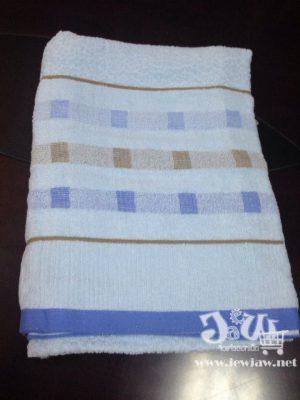 ผ้าห่มขนหนู