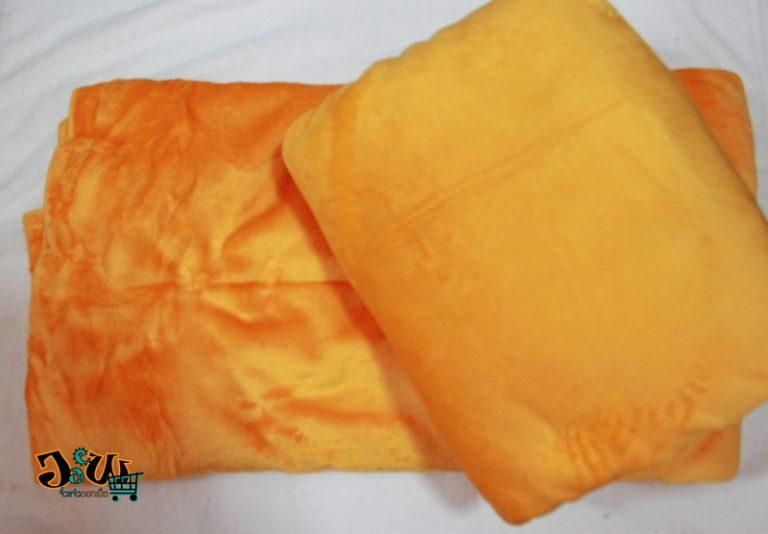 ผ้าห่มนาโนสีเหลือง